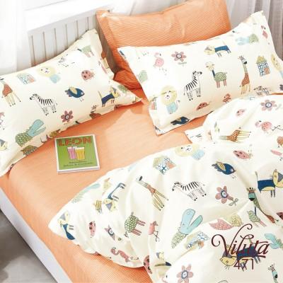 Постельное белье Вилюта (Viluta) Сатин Twill 471 (Подростковый)