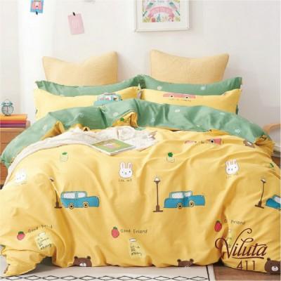 Постельное белье Вилюта Сатин Twill 411 (Детский)
