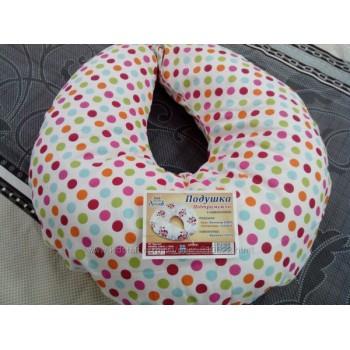 Подушки для кормления и беременных