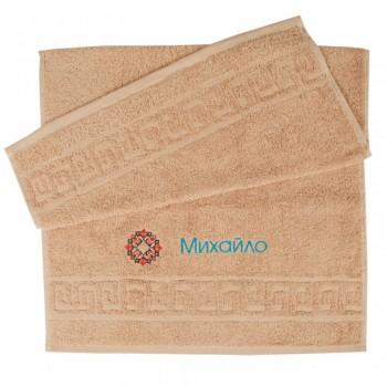 Полотенце махровое с вышивкой мужсике имена ТМ Ярослав