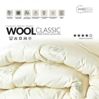 Одеяло Идея стеганое Wool Classic зимнее