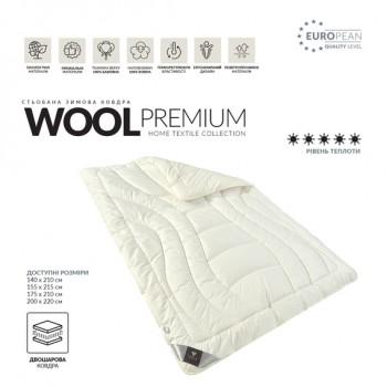 Одеяло Идея стеганое Wool Premium зимнее