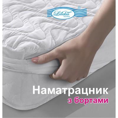 Наматрасник Leleka Textile Хмаринка с бортом бязь